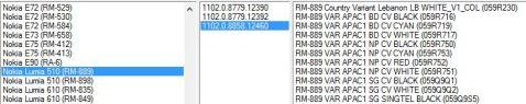 Lumia 510 NF
