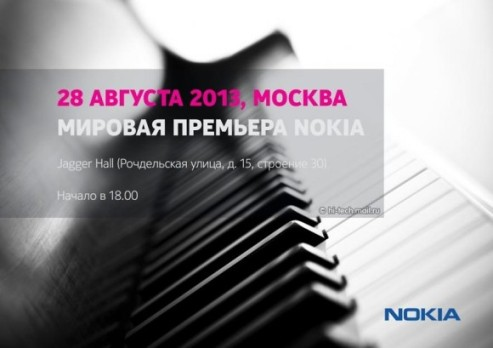 Nokia new device announcement 28 Aug 13 Russia