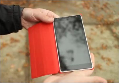 Nokia CP-623 Protective Flip Cover