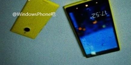 Mini Lumia 1520