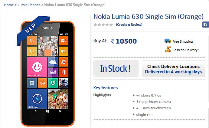 Как создать учетную запись nokia lumia 630 - ПОРС Стройзащита
