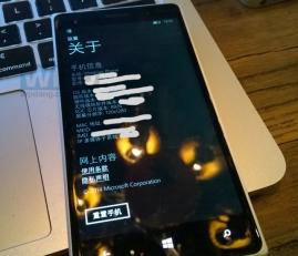 Nokia Lumia 830 pic 10