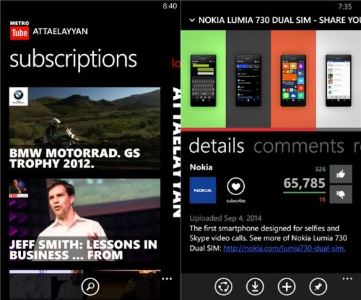 MetroTube for Windows Phone 8.1