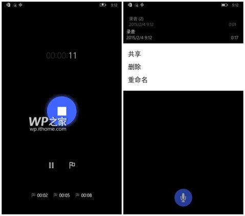 Audio recorder in Windows 10 for Phone
