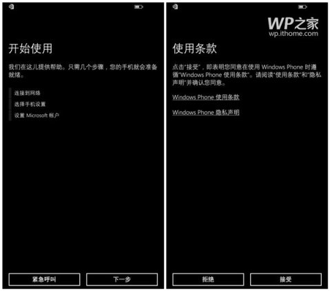 Boot screen options in Windows 10 for Phone