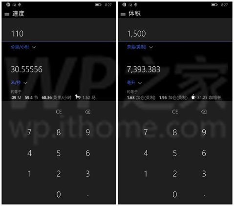 Calculator in Windows 10 for Phone