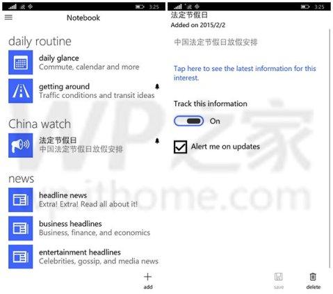 Cortana in Windows 10 for Phone image 2