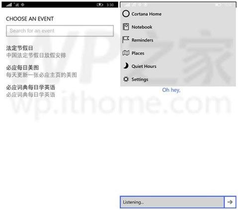 Cortana in Windows 10 for Phone image 5