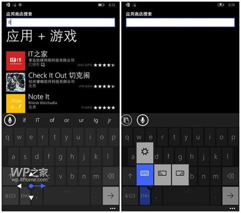 Keyboard in Windows 10 for Phone